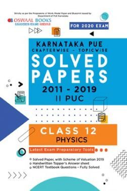 Oswaal Karnataka PUE Chapterwise & Topicwise Solved Papers II PUC Physics (For March 2020 Exam)