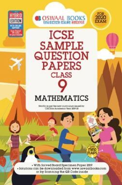 Oswaal ICSE Sample Question Papers For Class - IX Mathematics (For March 2020 Exam)