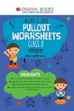 Oswaal NCERT & CBSE Pullout Worksheets For Class - VIII Sanskrit (For March 2020 Exam)