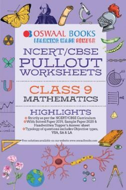 Oswaal NCERT & CBSE Pullout Worksheets For Class - IX Mathematics (For March 2020 Exam)