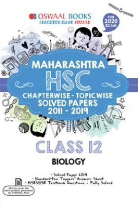 Oswaal Maharashtra HSC Chapterwise & Topicwise Solved Papers For Class - XII Biology (For March 2020 Exam)