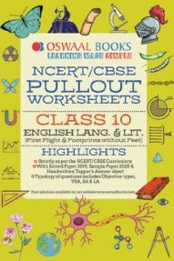 Oswaal NCERT & CBSE Pullout Worksheets For Class - X English Language and Literature (For March 2020 Exam)