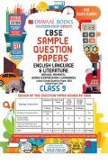 Oswaal CBSE Sample Question Paper Class IX English Language And Literature (For 2020 Exam)