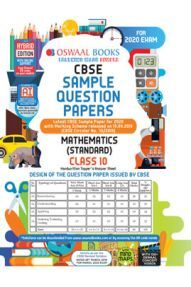 Oswaal CBSE Sample Question Paper Class X Mathematics Standard (For 2020 Exam)