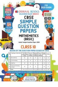 Oswaal CBSE Sample Question Paper Class X Mathematics (Basic) (For 2020 Exam)