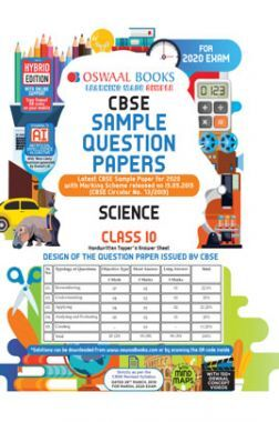 Oswaal CBSE Sample Question Paper Class X Science (For 2020 Exam)