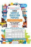 Oswaal CBSE Sample Question Paper Class X English Language And Literature (For 2020 Exam)