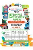 Oswaal CBSE Sample Question Paper Class XII Accountancy (For 2020 Exam)