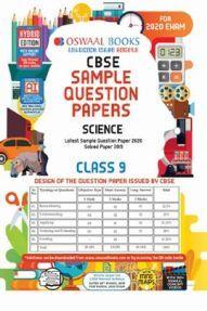 Oswaal CBSE Sample Question Papers Class IX Science (For 2020 Exam)