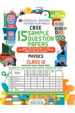 Oswaal CBSE Sample Question Papers Class XII Physics (For 2020 Exam)
