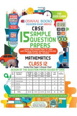 Oswaal CBSE Sample Question Papers Class XII Mathematics (For 2020 Exam)