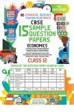 Oswaal CBSE Sample Question Papers Class XII Economics (For 2020 Exam)