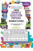 Oswaal CBSE Sample Question Paper For Class XI Business Studies (For March 2020 Exam)
