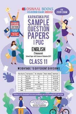 Oswaal Karnataka PUE Sample Question Papers For PUC I English (For March 2020 Exam)