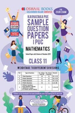 Oswaal Karnataka PUE Sample Question Papers For PUC I Mathematics (For March 2020 Exam)