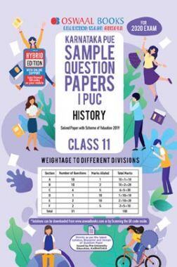 Oswaal Karnataka PUE Sample Question Papers For PUC I History (For March 2020 Exam)