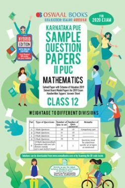 Oswaal Karnataka PUE Sample Question Papers For PUC II Mathematics (For March 2020 Exam)