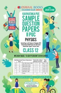 Oswaal Karnataka PUE Sample Question Papers For PUC II Physics (For March 2020 Exam)
