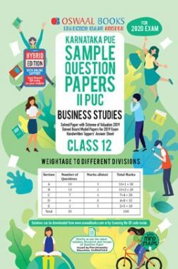 Oswaal Karnataka PUE Sample Question Papers For PUC II Business Studies (For March 2020 Exam)
