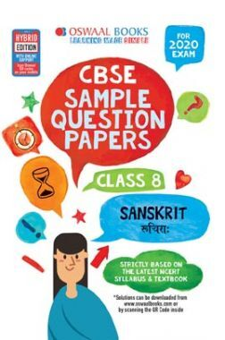 Download Oswaal CBSE Sample Question Papers For Class VIII Sanskrit (For  March 2020 Exam) by Panel Of Experts PDF Online