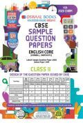 Oswaal CBSE Sample Question Paper For Class XI English Core (For March 2020 Exam)