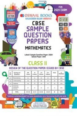 Oswaal CBSE Sample Question Paper For Class XI Mathematics (For March 2020 Exam)