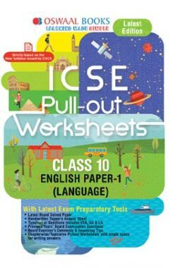 Oswaal ICSE Pullout Worksheet For Class X English Paper-1 (Language) (For March 2020 Exam)