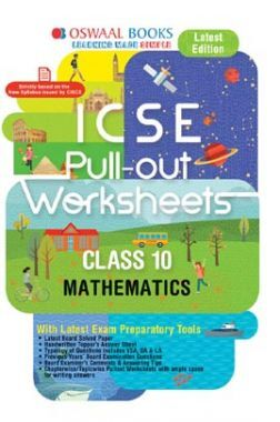 Oswaal ICSE Pullout Worksheet For Class X Mathematics (For March 2020 Exam)