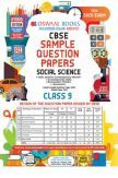 Oswaal CBSE Sample Question Paper For Class IX Social Science (For March 2020 Exam)
