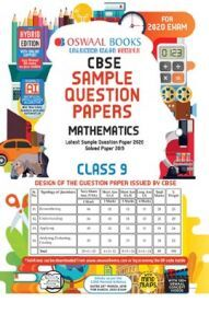Oswaal CBSE Sample Question Paper For Class IX Mathematics (For March 2020 Exam)