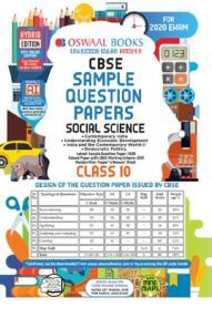 Oswaal CBSE Sample Question Paper For Class X Social Science (For March 2020 Exam)