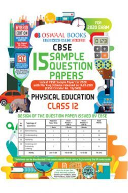 Oswaal CBSE Sample Question Papers For Class XII Physical Education (For March 2020 Exam)