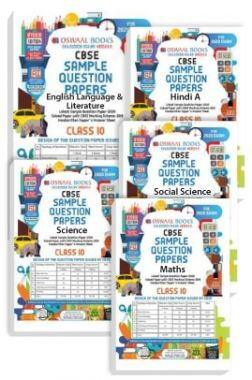 Oswaal CBSE Sample Question Paper - Class 10 -  English Language and Literature, Hindi A, Science, Social Science and Maths - (Set of 5 Books) For 2020 Exam