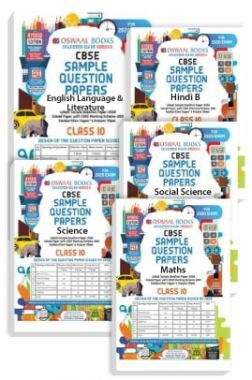 Oswaal CBSE Sample Question Paper - Class 10 -  English Language and Literature, Hindi B, Science, Social Science and Maths - (Set of 5 Books) For 2020 Exam