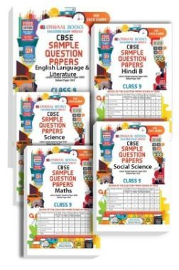Oswaal CBSE Sample Question Paper - Class 9 -  English Language and Literature, Hindi B, Science, Social Science and Maths - (Set of 5 Books) For 2020 Exam