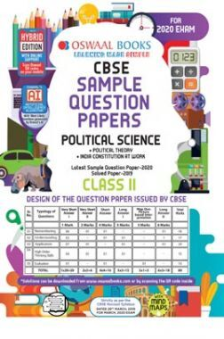 Oswaal CBSE Sample Question Paper For Class XI Political Science (For March 2020 Exam)