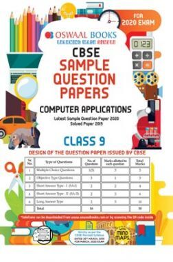 Computer book for competitive exam pdf
