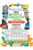Oswaal CBSE Sample Question Papers For Class XII Chemistry (For March 2020 Exam)