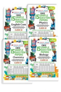 Oswaal CBSE Sample Question Papers - Class 12 - English Core, Physics, Chemistry & Biology - (Set of 4 Books) For 2020 Exam