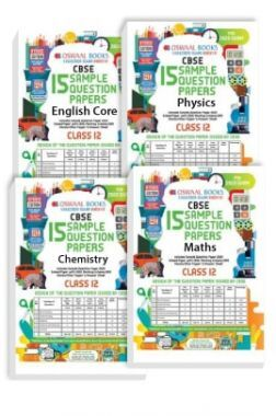 Oswaal CBSE Sample Question Papers - Class 12 - English Core, Physics, Chemistry & Maths - (Set of 4 Books) For 2020 Exam