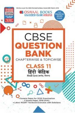 Oswaal CBSE Question Bank Chapterwise & Topicwise For Class XI Hindi Core (For March 2020 Exam)