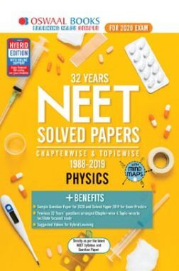 Oswaal NEET Chapterwise & Topicwise Solved Papers For Class XII Physics (For March 2020 Exam)