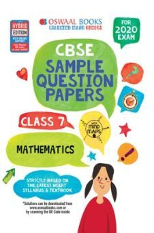 Oswaal CBSE Sample Question Papers For Class VII Mathematics (For March 2020 Exam)