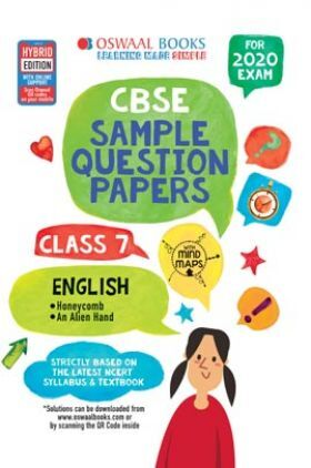 Oswaal CBSE Sample Question Papers For Class VII English (For March 2020 Exam)