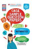 Oswaal CBSE Sample Question Papers For Class VIII Mathematics (For March 2020 Exam)