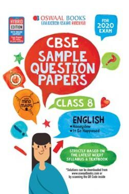 Oswaal CBSE Sample Question Papers For Class VIII English (For March 2020 Exam)