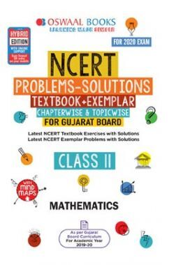 Oswaal Gujarat GSEB NCERT Solutions (Textbook + Exemplar) Chapterwise & Topicwise For Class XI Mathematics (For March 2020 Exam)