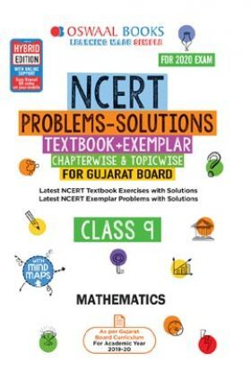 Oswaal Gujarat GSEB NCERT Solutions (Textbook + Exemplar) Chapterwise & Topicwise For Class IX Mathematics (For March 2020 Exam)