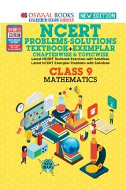 Oswaal NCERT Problems - Solutions (Textbook + Exemplar) For Class IX Mathematics (For March 2020 Exam)