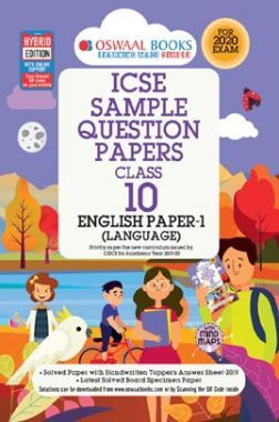 Oswaal ICSE Sample Question Papers 3 For CLass X English Paper - 1 (Language) (March 2020 Exams)